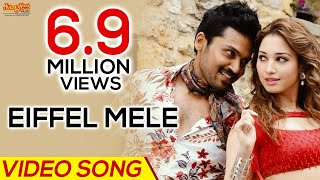 Eiffel Mele Full Video Song | Karthi | Nagarjuna | Tamannaah | Gopi Sundar