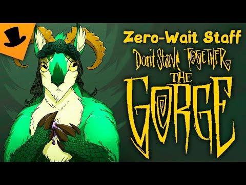КАК МЫ ПРОШЛИ ЗА 7 БЛЮД the Gorge? Don't Starve Together | Zero-Wait Staff