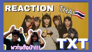 พวกเด็กบ้า!!! | TXT (투모로우바이투게더) 'Cat & Dog' [ MV Reaction Thai ]