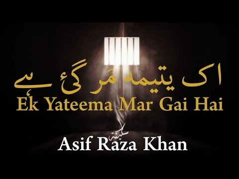 2012-13 Sad Noha | Ek Yateema Mar Gai | Asif Raza Khan video