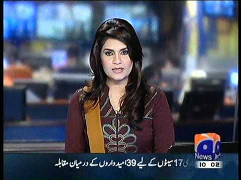 beenish saleem geo