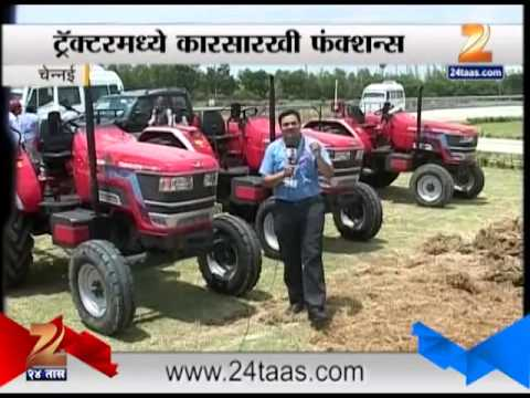 Zee24Taas: Mahindra launches new Tractor Arjun Novo