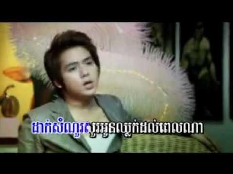 Niko Khmer Music 2012 video