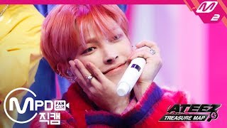 [MPD직캠] 에이티즈 홍중 직캠 4K 'ILLUSION' (ATEEZ HONGJOONG FanCam)|ATEEZ: TREASURE MAP