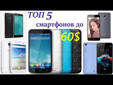Алиэкспресс смартфоны купить на русском