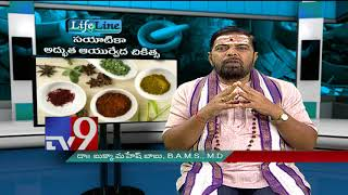 Sciatica : Ayurvedic treatment || Lifeline
