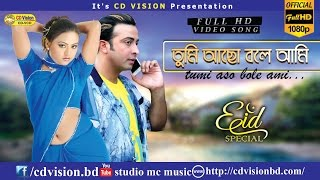 Tumi Acho Bole Ami   Poran Jey Joliyare (2016)   Full HD Movie Song   Shakib   Nodi   CD Vision