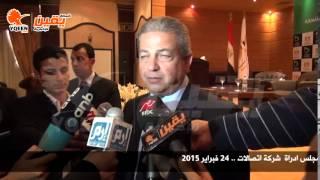 يقين | خالد عبد العزيز وزير الشباب حول بروتوكوله مع شركة اتصالات