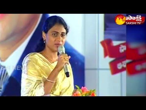 Bro. Anil Kumar | Aasirvaada Suvaartha Jayabheri - 2nd September 2018