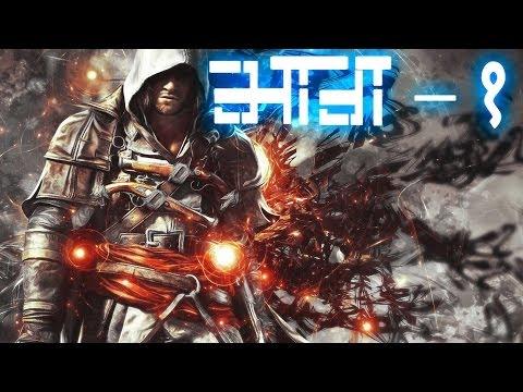 Hindi Gaming Assassin's Creed Black Flag Part 1 (hindi Comedy gameplay movie) video
