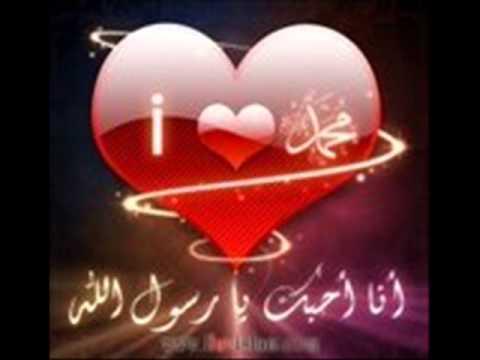 dikri--qasido: Yaa Mustafa