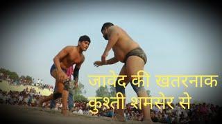 javed Gani V/S Samsher kusti In Myau Patiyali