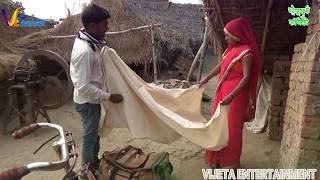 सावधान हो जाइए ऐसे आदमी से औरत के लगाया चूना साड़ी बेचने वाला ने || Sarita Singh vikash kumar,