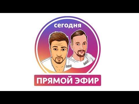 🔥СЛИВ: Рабочие методы в Продвижение инстаграм 2018