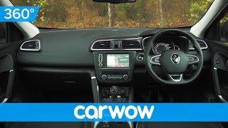 Renault Kadjar 2018 360 | Look Around