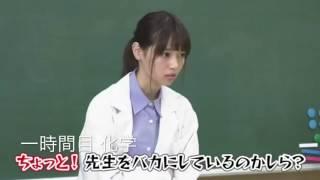 『乃木坂46 学校先生』