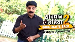 Savdhaan India - India Fight Back - 17th October 2017 | Sushant Singh, Divya Dutta Interview