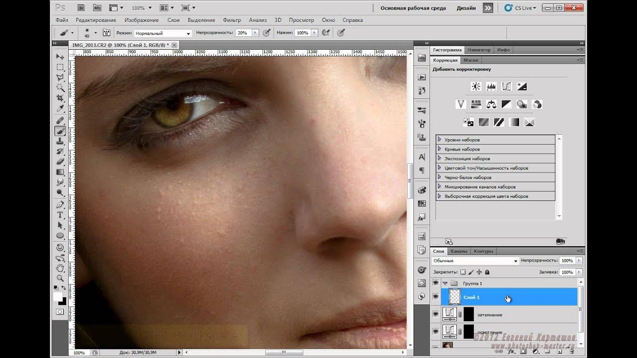 Как быстро отретушировать лицо в фотошопе