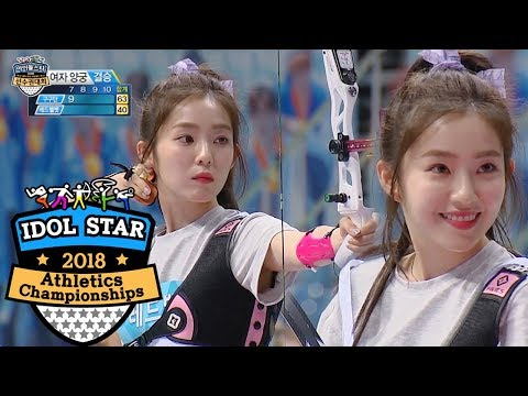 Red Velvet's Ace Player, Irene! Did She Break the Lens?! [2018 ISAC Ep 4]