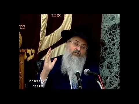 """הרב המקדים הרה""""ג הרב משה אבוחצירא שליט""""א - מוצ""""ש וארא תשע""""ח"""