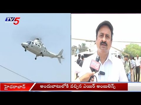 India's First Air Ambulance Launched By Wings Aviation In Hyderabad | TV5 News