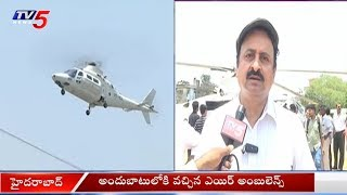 India's First Air Ambulance Launched By Wings Aviation In Hyderabad