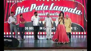 Ata Pata Lapata - Amitabh Bachchan at Ata Pata Lapata movie Music Launch