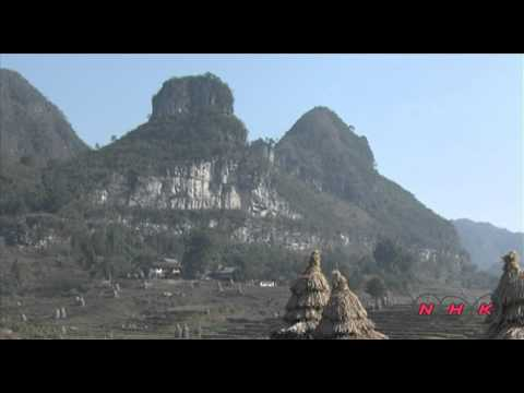 South China Karst (UNESCO/NHK)