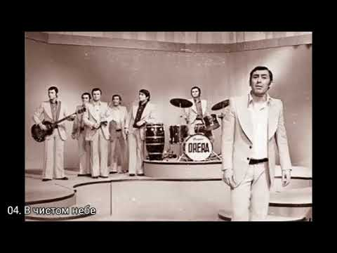 Вокальный  квартет Грузии «Орэра» (1964)