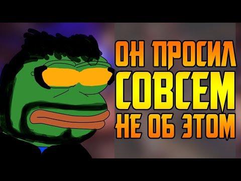 DEUS EX ВСЁ?