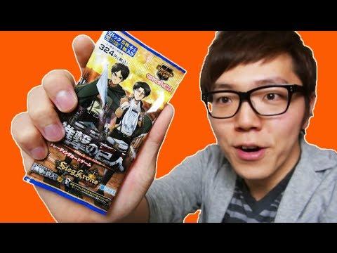 【進撃の巨人】トレーディングカードゲーム買ってみた!