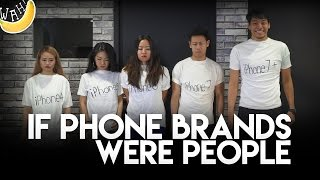 If Phone Brands Were People