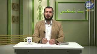 شکستن طلسم شرک و خرافات توسط یک جوان شیعه