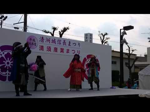 桜華組ファイナル【GIFU!】岐阜城盛り上げ隊