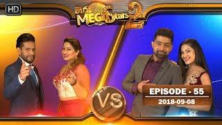 Hiru Mega Stars 2 Episode 55 | 2018-09-08