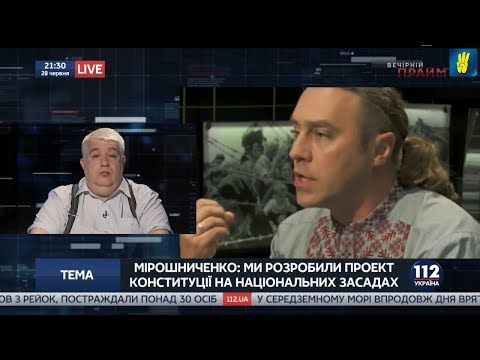 Зміни до Конституції, візовий режим з РФ, скасування недоторканності. Коментарі Ігоря Мірошниченка