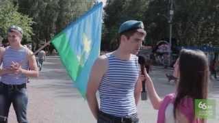 День ВДВ в Екатеринбурге.