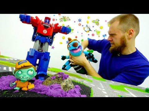 Трансформеры и зомби-апокалипсис. Оптимус Прайм и Бамблби против пришельцев! Видео про игрушки