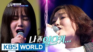 The game isn't over until it's over [Singing Battle / 2017.03.01]