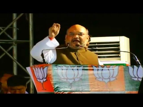 Shri Amit Shah addresses public meeting in Kolkata South, West Bengal : 27.4.2016