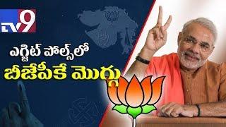 Gujarat elections : Exit polls predict BJP sweep  - netivaarthalu.com