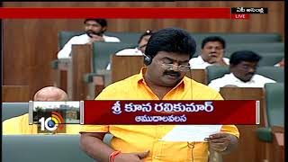 AP Assembly Live Updates | Question Hours Continue in AP Assembly