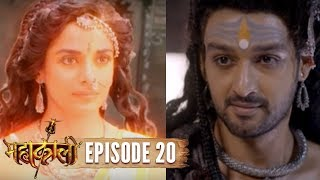 Mahakaali | Episode 20 | Parvati-Shiva reunite | 27 Sep 2017