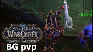 World of Warcraft - full mastery full agony