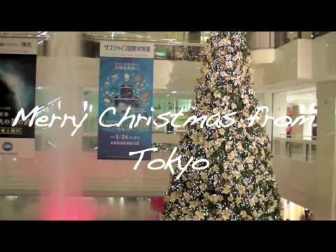Life in Tokyo #79: Christmas... again.