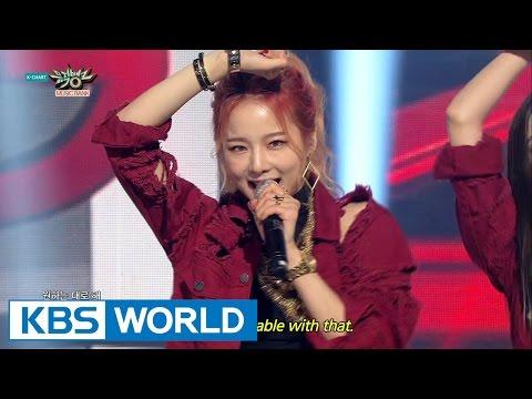 Music Bank - English Lyrics | 뮤직뱅크 - 영어자막본 (2015.05.30)