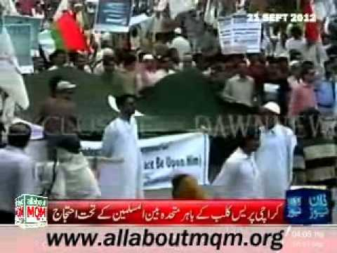 Muttahida Bain-ul-Muslimeen Forum protest against the sacrilegious film at Karachi Press Club