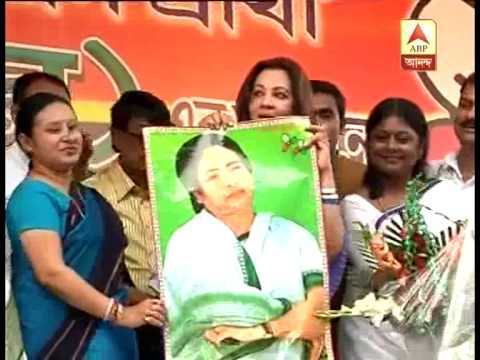 Munmun Sen On Her Meeting At Bankura video