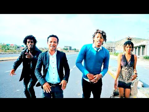 Ahmed Teshome, Ezel Biruk & Rim Teshome  - Zema Zena - New Ethiopian Music 2017 (Official Video)