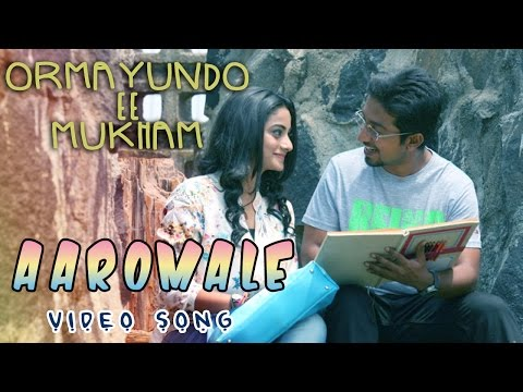Aaromale - Ormayundo Ee Mukham | Vineet Sreenivasan| Namitha Pramod| Full Song Hd Video video